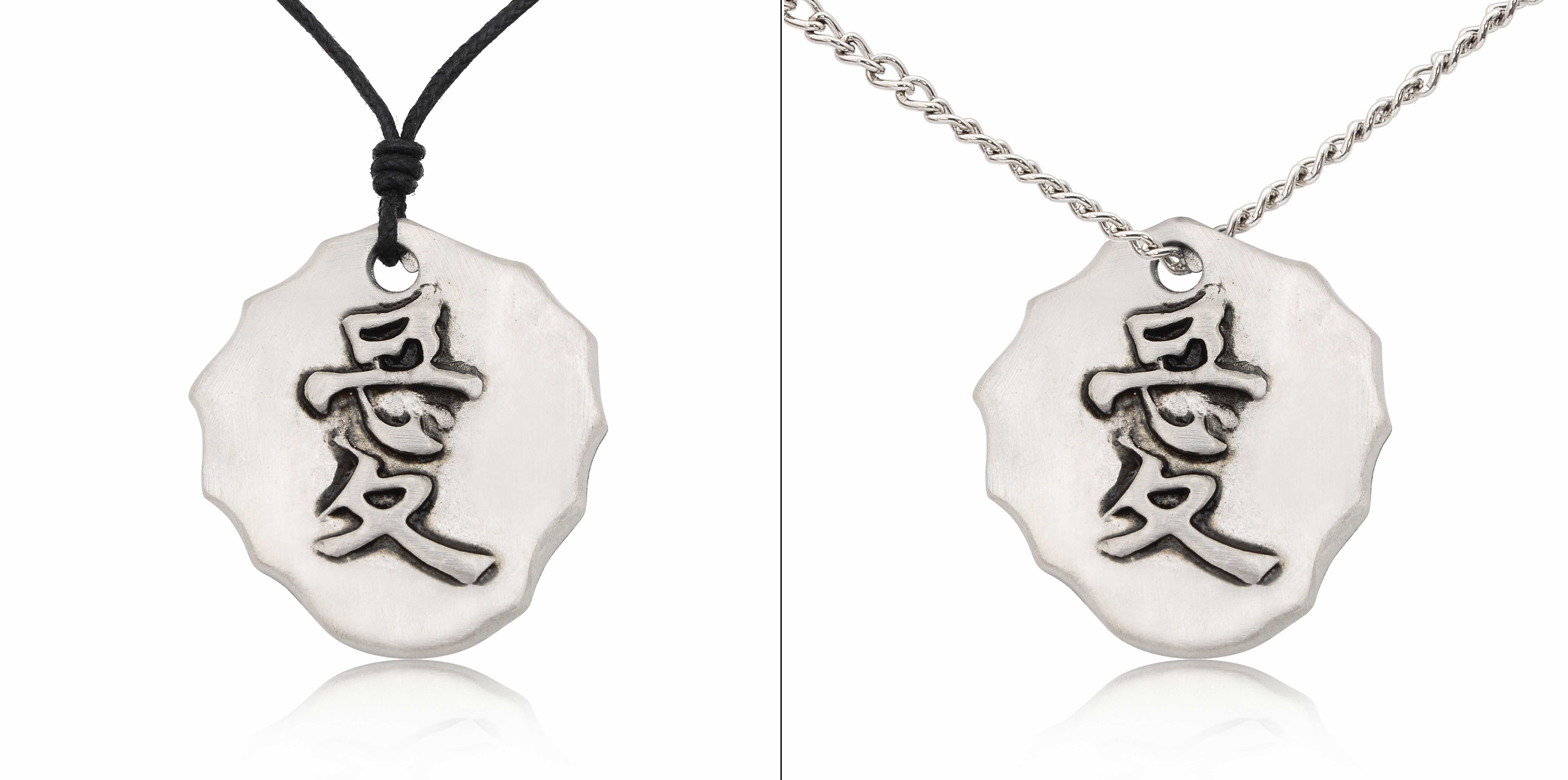Chinese word love silver pewter charm necklace pendant jewelry ebay chinese word love silver pewter charm necklace pendant aloadofball Choice Image